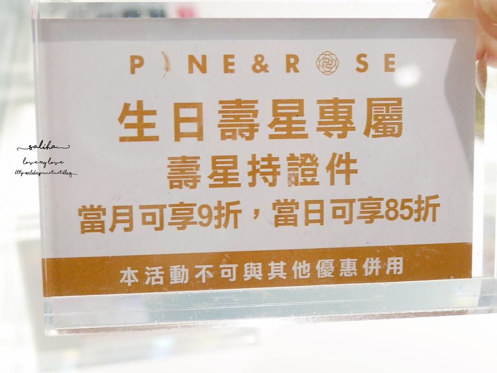 台北大安區東門站附近永康街麗水街生日蛋糕松薇PINEROSE壽星優惠