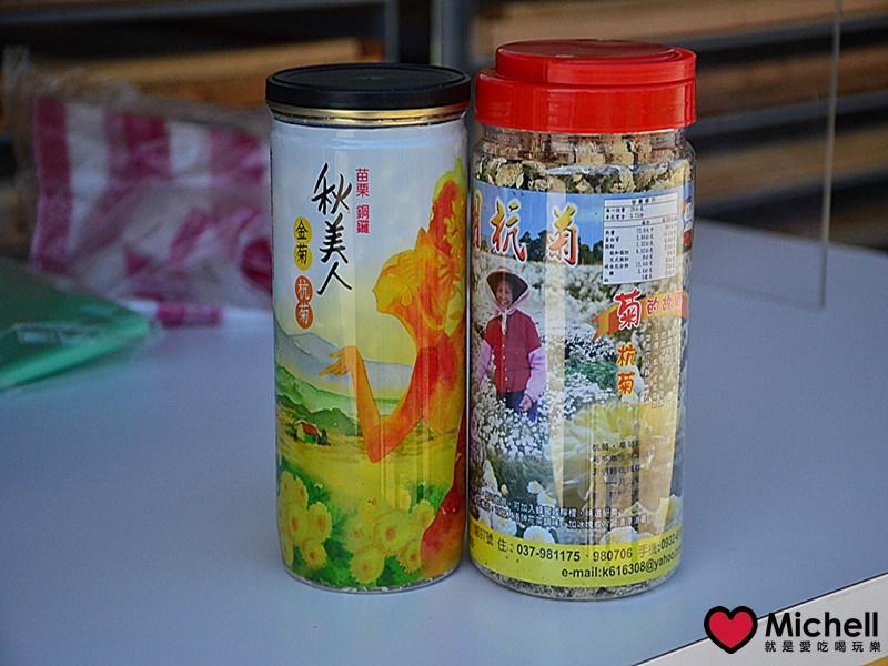 苗栗品茗迎秋菊賞茶遊銅鑼