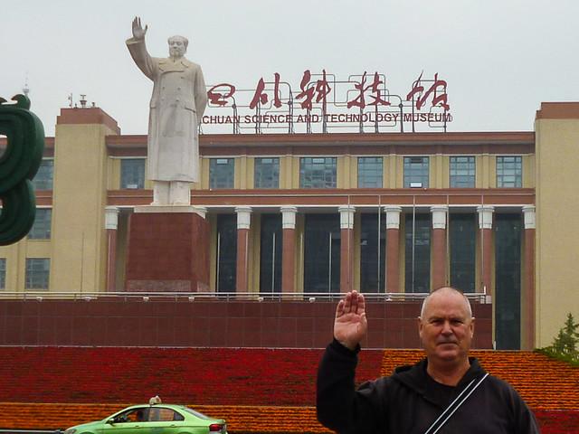 Me and Chairman Mao