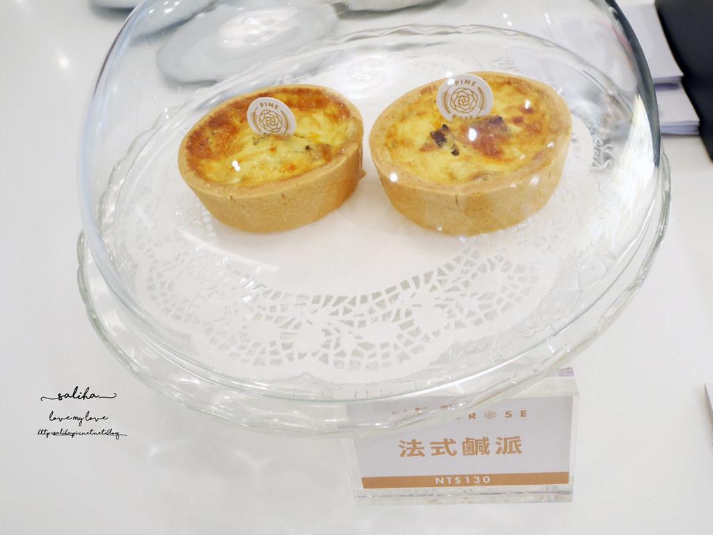 台北東門站壽星優惠甜點蛋糕好吃下午茶咖啡廳松薇PINEROSE (3)