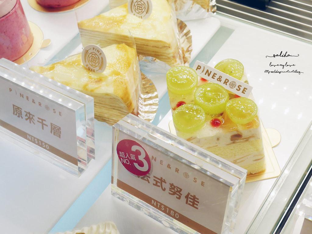 台北大安區麗水街好吃蛋糕下午茶咖啡廳甜點推薦松薇食品PINEROSE (5)