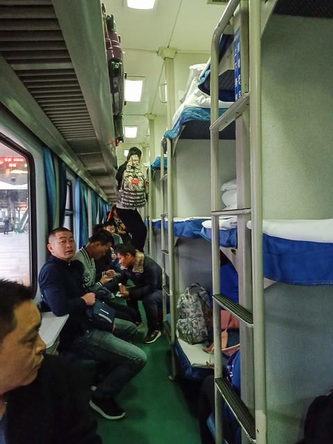 Train to XiChang