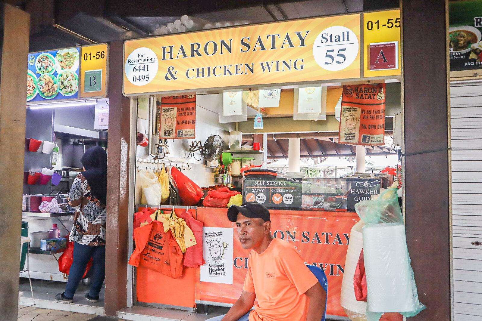 East Coast Lagoon - Haron Satay storefront