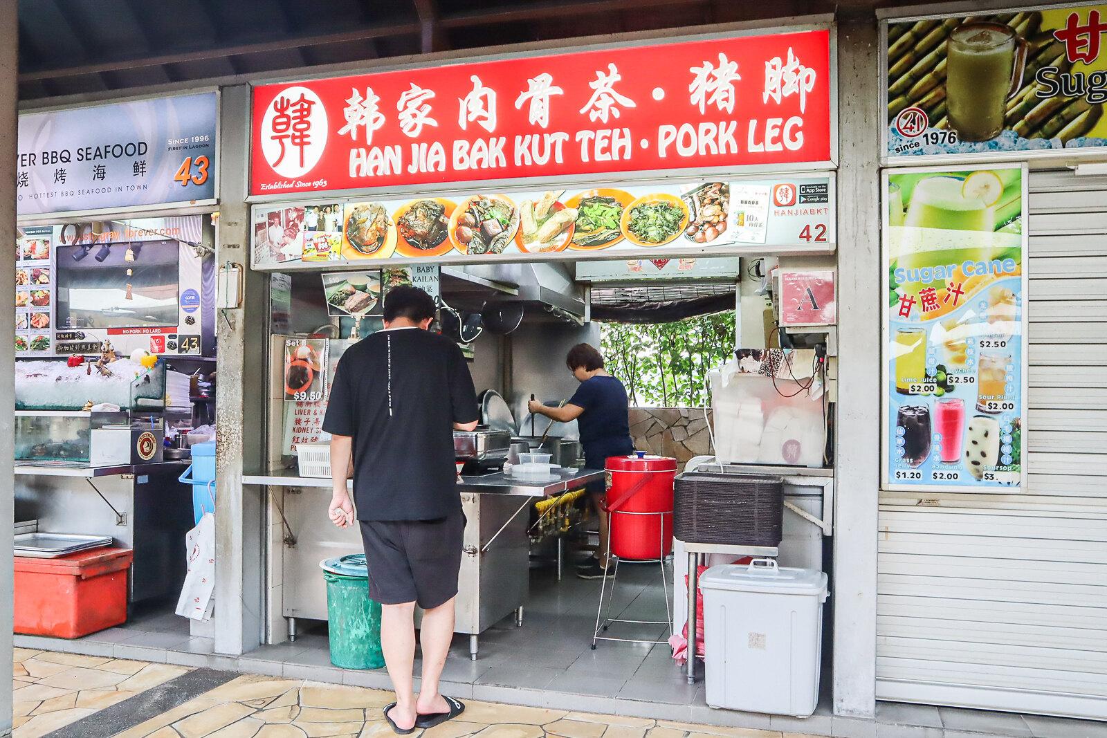 East Coast Lagoon - han jia bak kut teh storefront