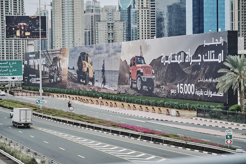 Wrangler Billboard by Waleed Shah 2