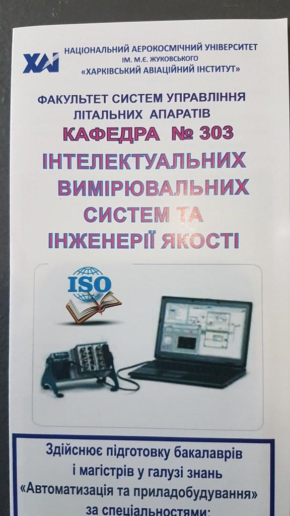 IMG-ca5fdbf4eb1b27108539b739be99335a-V