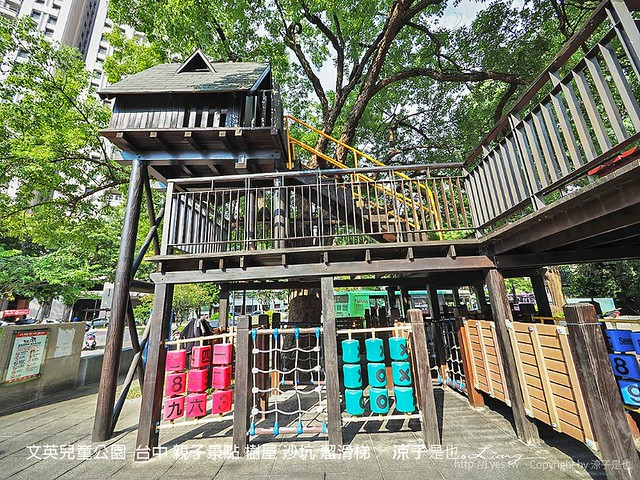 文英兒童公園  台中 親子景點 樹屋 沙坑 溜滑梯 5