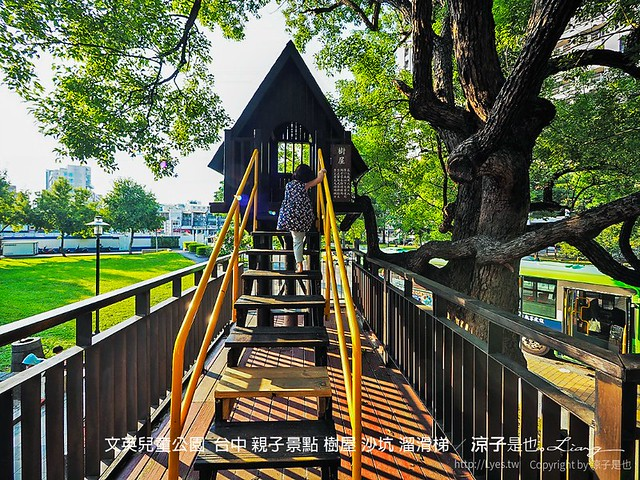 文英兒童公園 台中 親子景點 樹屋 沙坑 溜滑梯