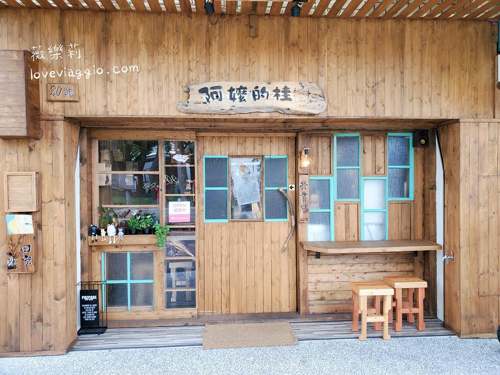 【高雄 Kaohsiung】阿嬤的桂 手工蘿蔔糕古早味懷舊鳳山早午餐 @薇樂莉 Love Viaggio | 旅行.生活.攝影