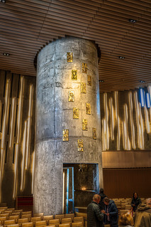 Interior of the Northern Lights Cathedral – Alta church, Alta, Norway-16a
