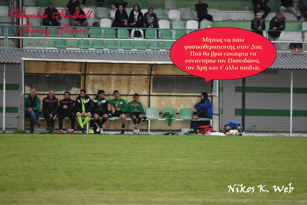 otherside football funny stories No 52