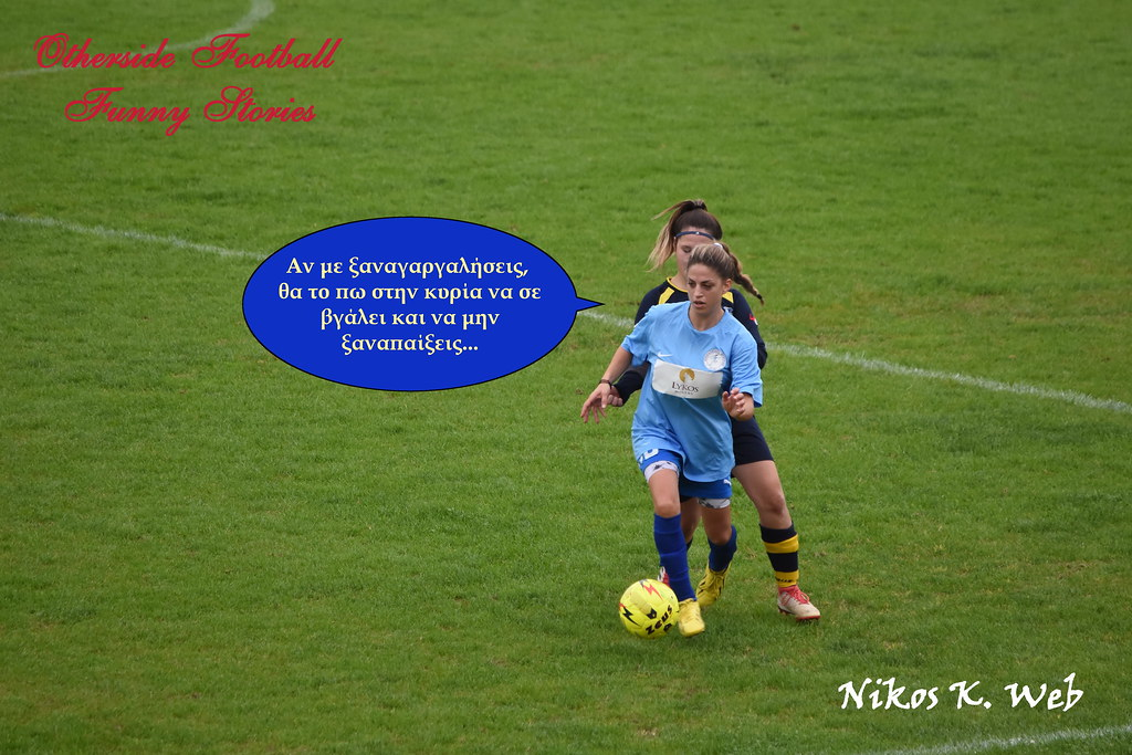 otherside football funny stories No 56