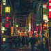 City in Japan by Anthonypresley1