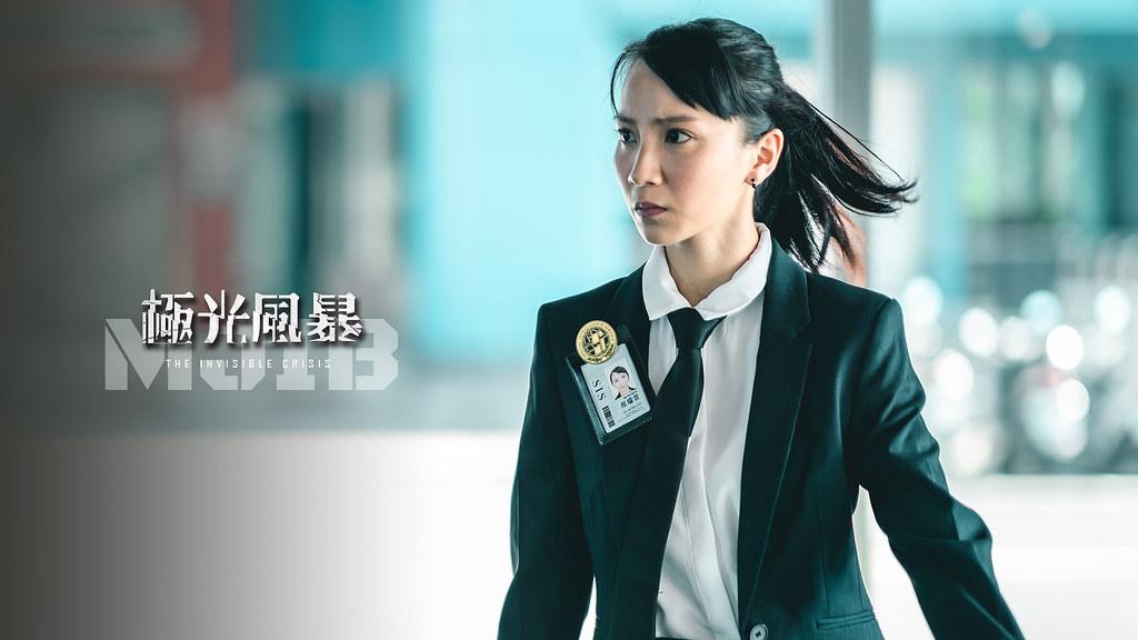 范瑞萱  (張寗 飾演)