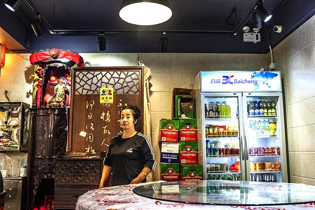 Restaurant just off Rua de Xiamen--Macau 2