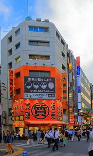 IMG_0999_2 - Tokyo. Toshima, Ikebukuro