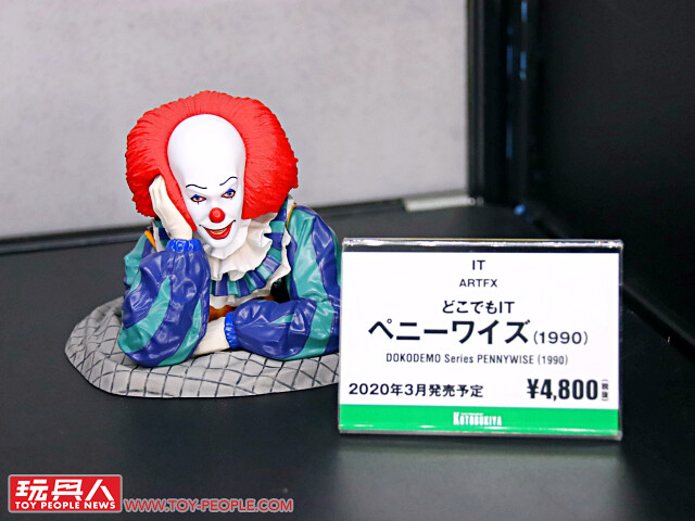 Tokyo Comic Con 2019 現場報導:壽屋(KOTOBUKIYA)