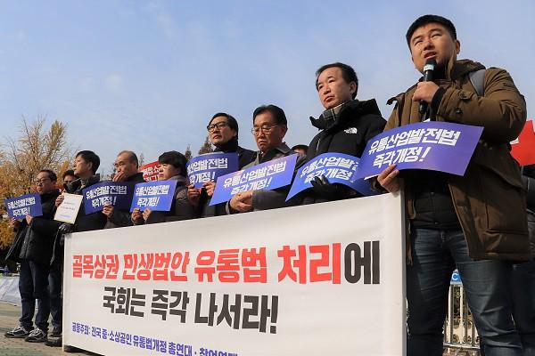 20191121_유통법개정촉구긴급기자회견