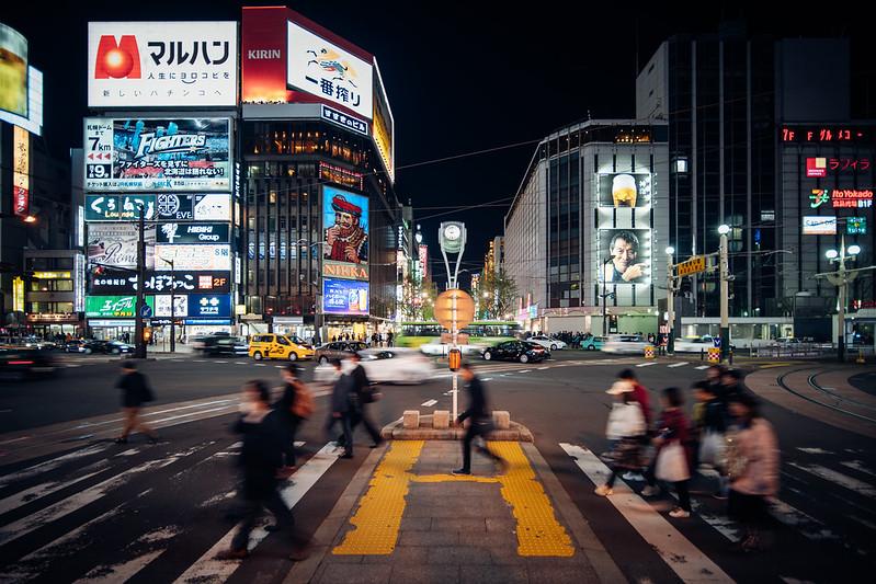 札幌夜景|Hokkaido