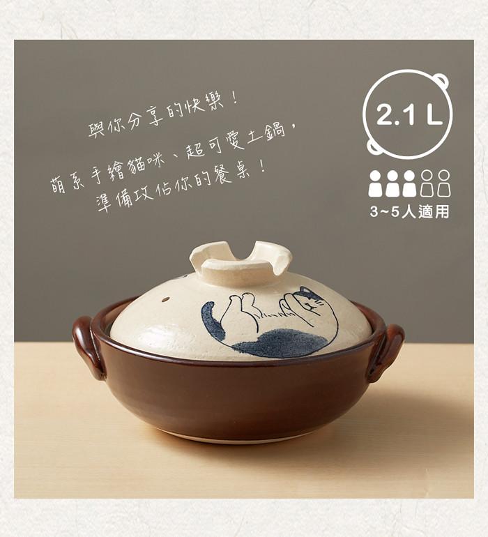 01-taiki_mainpic_M0213-700