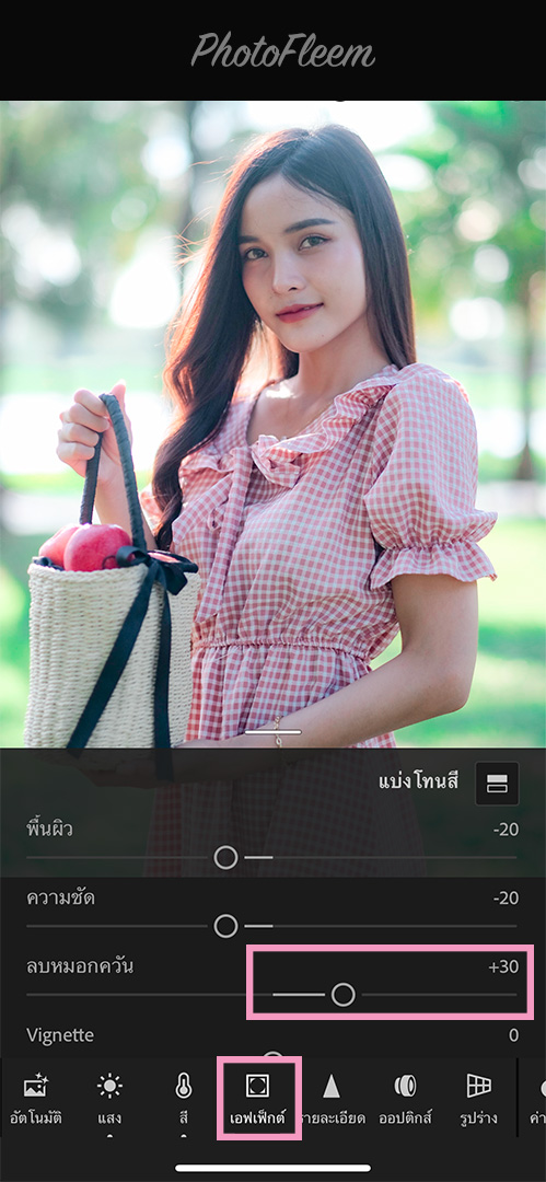 How-to-lightroom-clear-portrait-02
