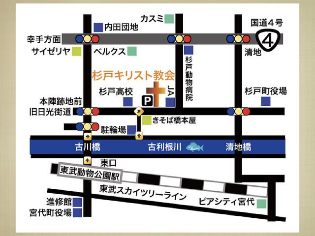 杉戸福音喫茶20191122.014