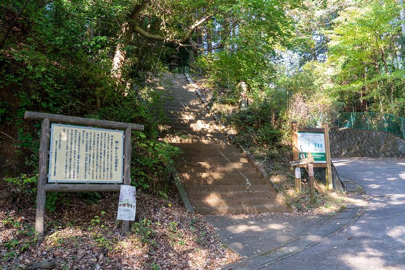 鐘ヶ嶽の登山口
