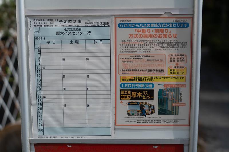 20191117_鐘ヶ嶽_0168.jpg