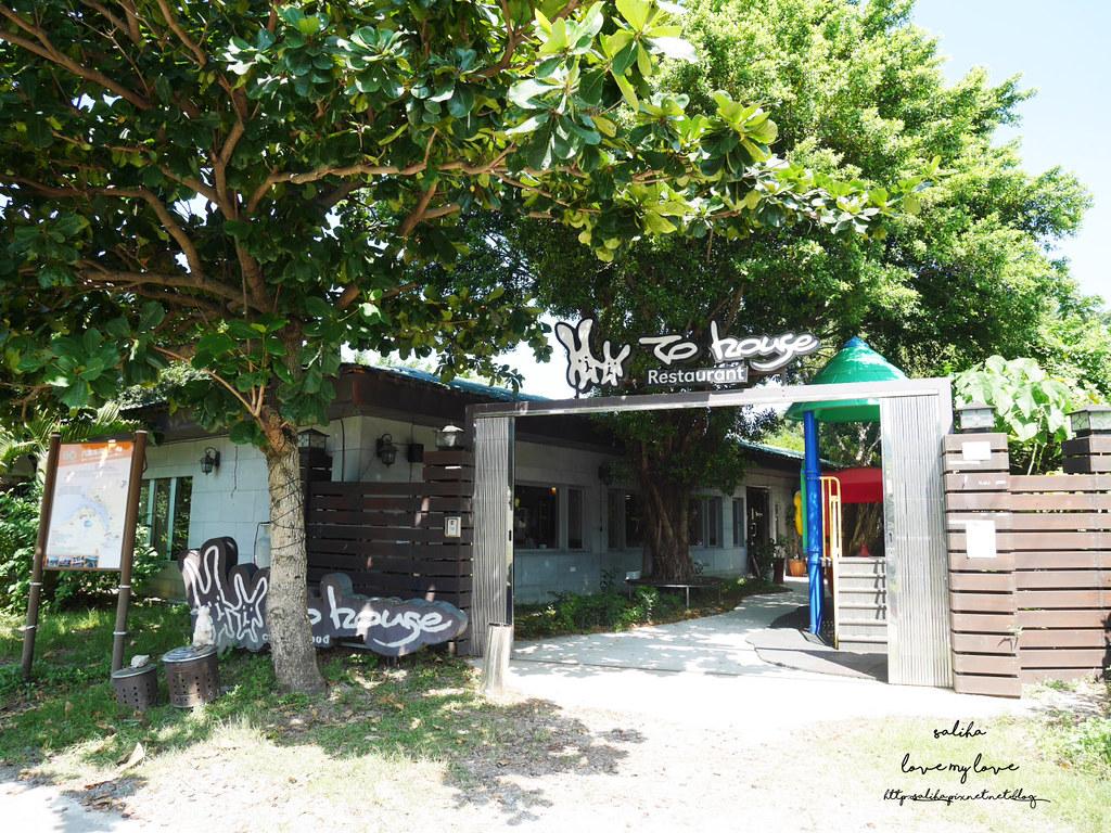 新北八里TO House兔子庭園親子餐廳素食咖啡廳下午茶 (2)