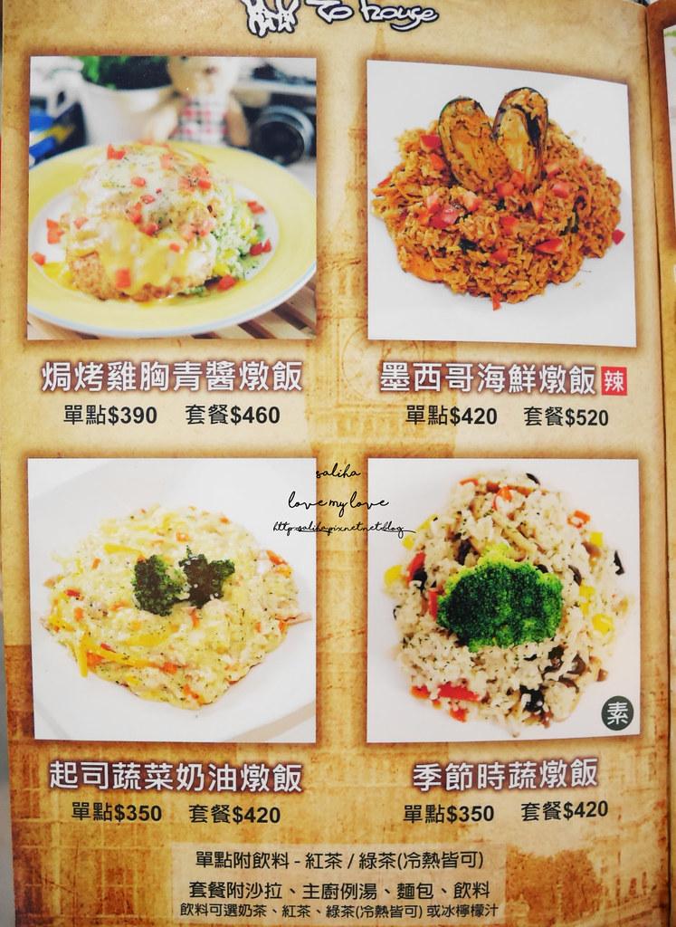 新北八里TO House兔子庭園餐廳菜單價位訂位menu價目表低消下午茶 (4)