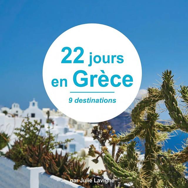 22 jours en Grèce - 9 destinations