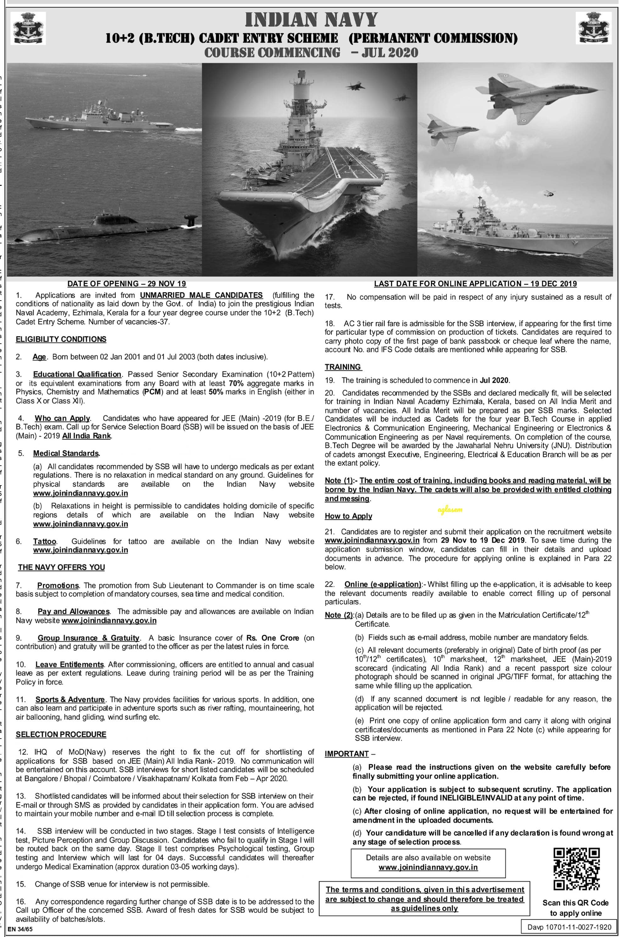 Indian Navy 10+2 B.Tech Entry Jul 2020 Notification Out, Apply Online From 29 Nov