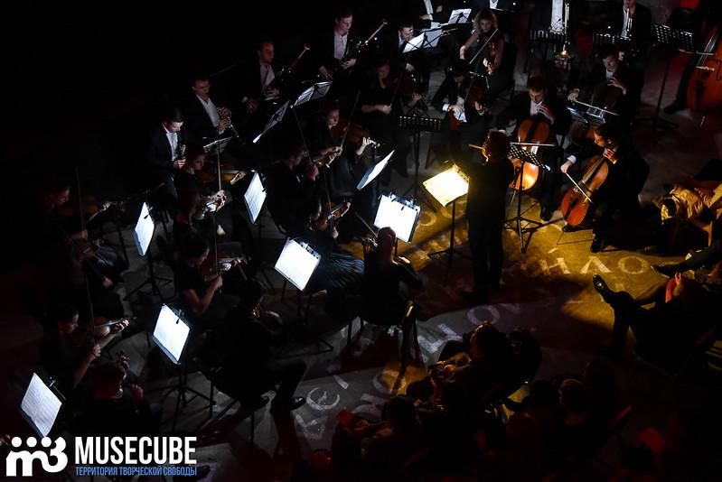 Mozart. Requiem_063