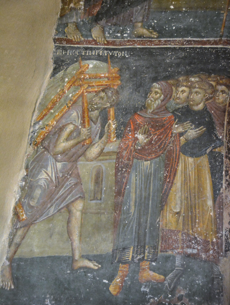 Салоники 611