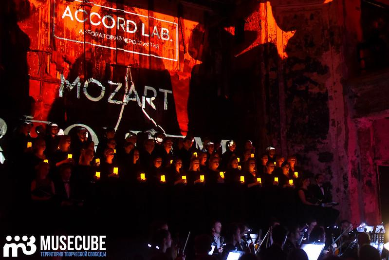 Mozart. Requiem_010
