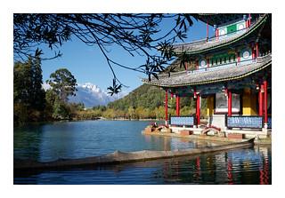 Yunnan Another postcard
