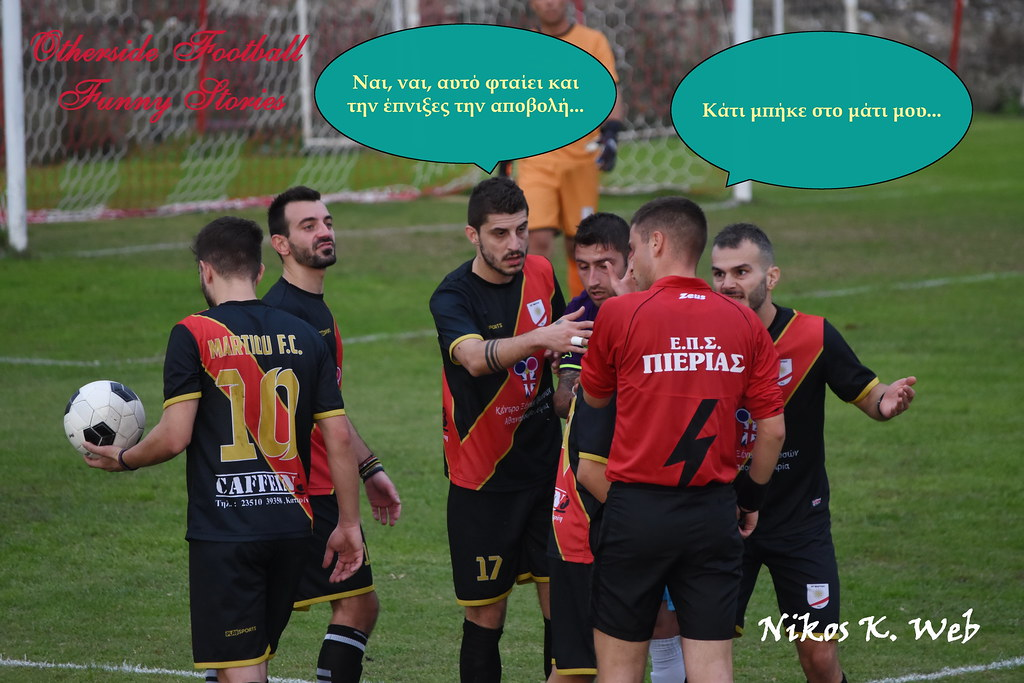 otherside football funny stories No 57