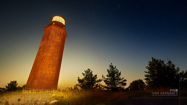Bolshoy Tyuters Lighthouse