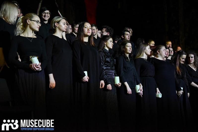 Mozart. Requiem_096