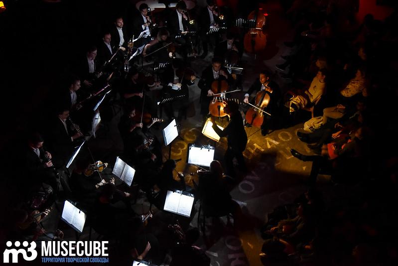 Mozart. Requiem_089