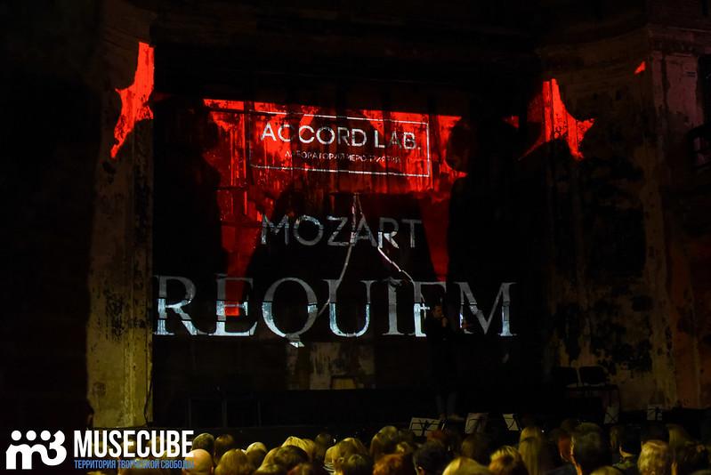 Mozart. Requiem_001