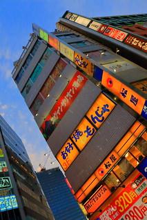 IMG_1023_1 - Tokyo. Toshima, Ikebukuro