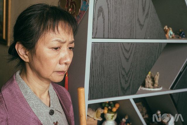 "The movie poster  & stills of HK movie "" Suk Suk"" at 2019 Golden Dragon Film festival, Taipei, Taiwan, Nov 23, 2019"