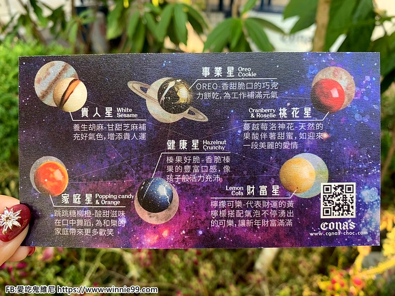 開運星_191122_0003