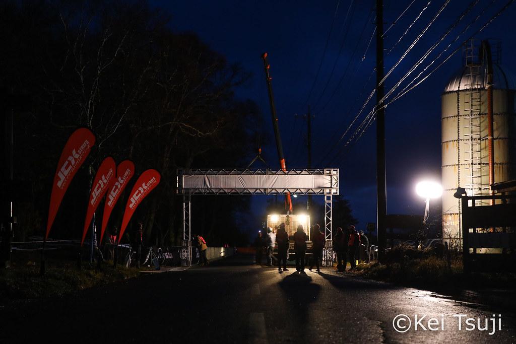 Rapha Super Cross Nobeyama 2019 (UCI-1)