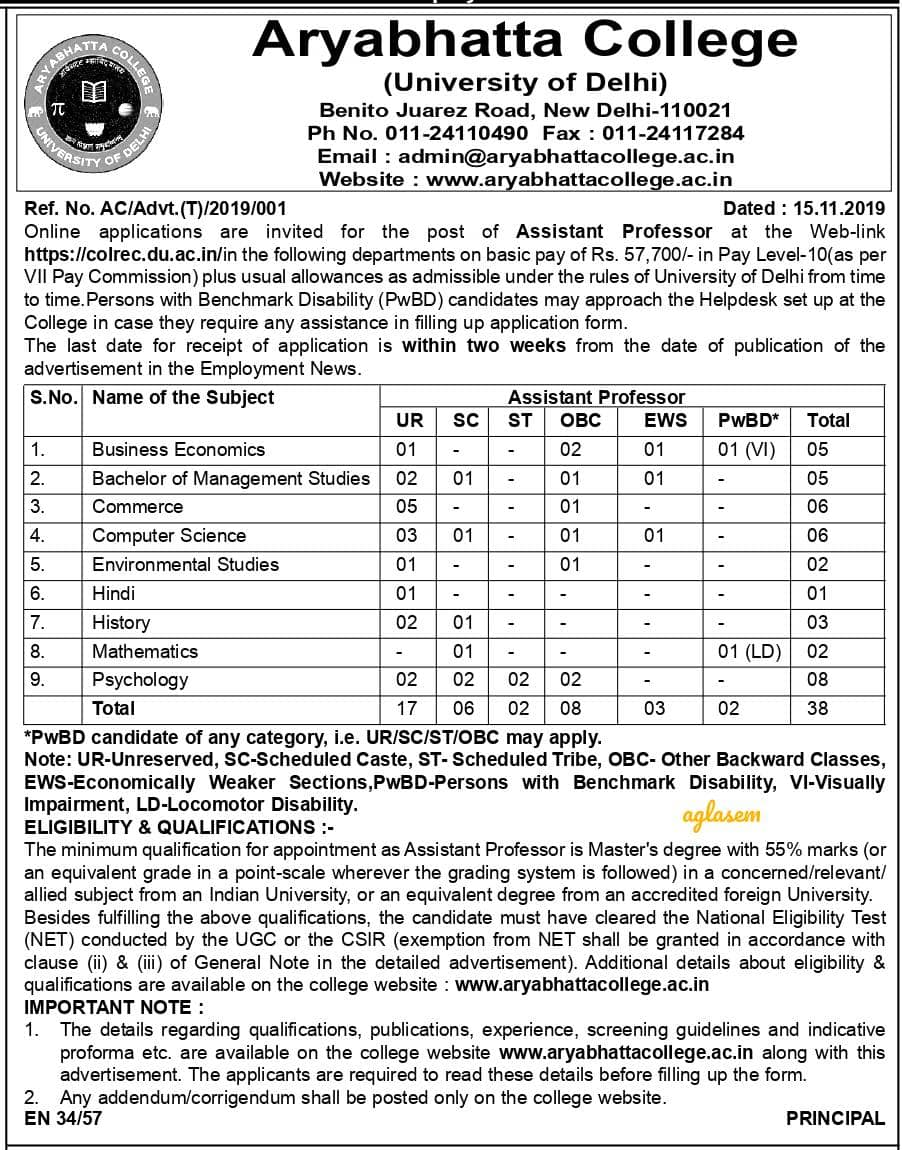 Aryabhatta College Assistant Professor Recruitment 2019 for 38 Vacancies; Notification and Online Application Form Released