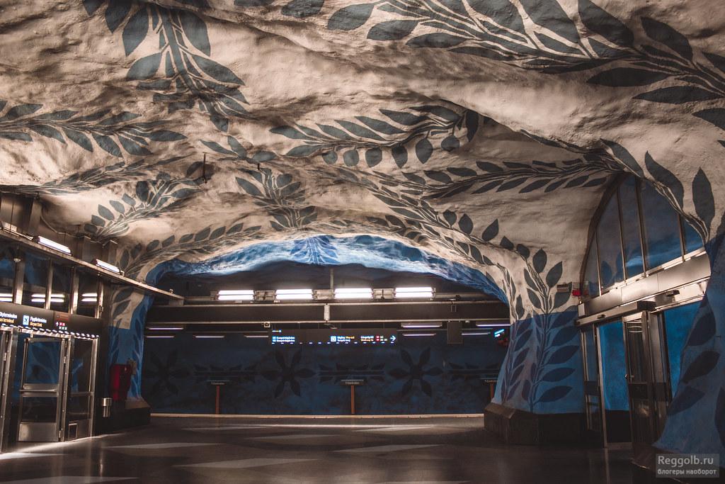 стокгольм метро фото