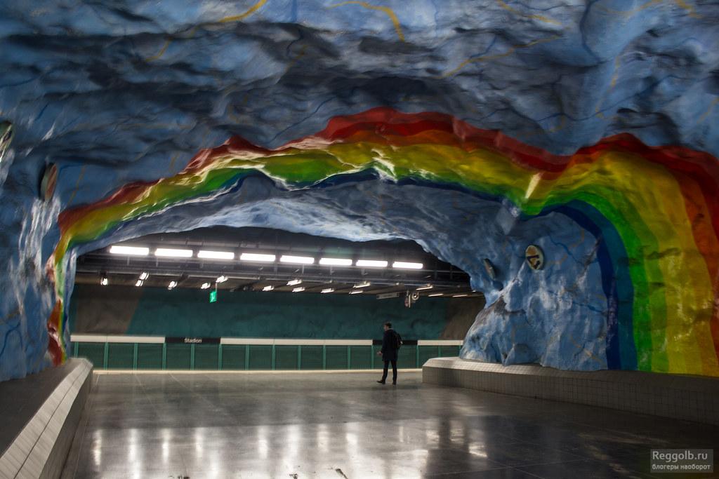 метро фото стокгольм