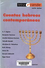 Varios, Cuentos hebreos contemporáneos