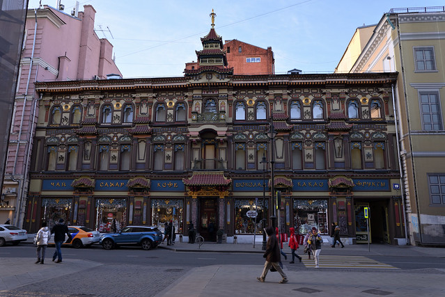 Perlov tea house in Moscow